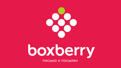 Боксберри Boxberry логотип